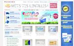 les meilleurs sites de lentilles de contact en ligne choisir ses lunettes. Black Bedroom Furniture Sets. Home Design Ideas